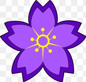 Purple Flower - Purple Flower Violet Clip Art PNG
