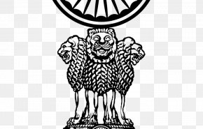 Emblem Of India - Lion Capital Of Ashoka Sarnath Pillars Of Ashoka Government Of India State Emblem Of India PNG