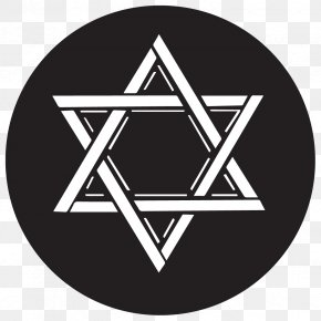 Star Of David - Gobo Star Of David Light Judaism PNG