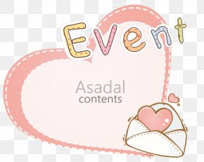 Cartoon Love Can Type The Title Box Border PNG