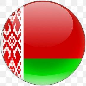 Taiwan Flag - Flag Of Belarus Byelorussian Soviet Socialist Republic National Flag PNG