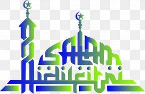 Raya - Eid Al-Fitr Holiday Eid Prayers Eid Al-Adha Ramadan PNG