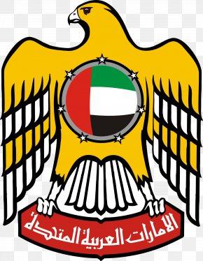 Dubai - Dubai Abu Dhabi Emblem Of The United Arab Emirates National Symbol PNG