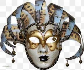 Mask - Mask Театральные маски Carnival Clip Art PNG