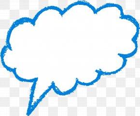 SPEECH BUBBLE - Speech Balloon Text Cloud PNG
