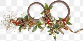 Christmas - Christmas Ded Moroz Santa Claus Clip Art PNG