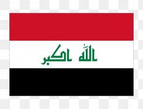 Flag - Flag Of Iraq National Flag Flag Of Kazakhstan PNG