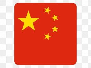 Han Chinese - Flag Of China Chinese Civil War National Flag PNG