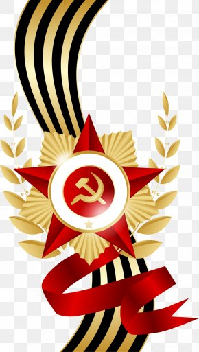 Lenin - Victory Day Immortal Regiment Great Patriotic War Eastern Front Clip Art PNG