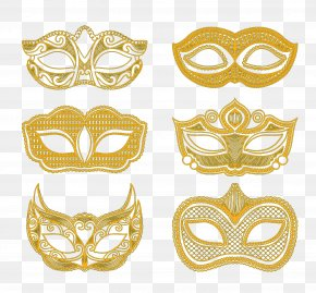Dance Party Mask - Mask Party Masquerade Ball PNG