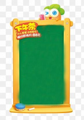 Green Chalkboard - Radish Green PNG