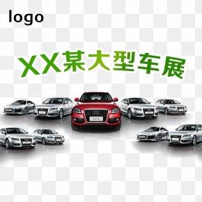 Large Auto Show - Car Auto Show Automotive Design Vehicle PNG
