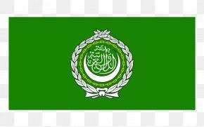 Flag - Arab World Flag Of The Arab League Economic And Social Council Arab League Educational, Cultural And Scientific Organization PNG