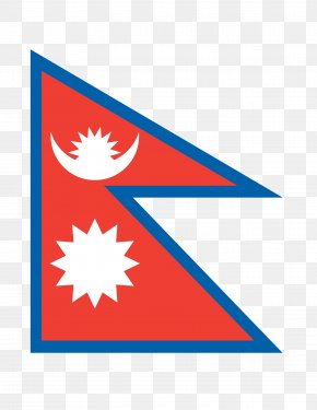 Nepal Cliparts - Flag Of Nepal Flag Of The United States Flags Of The World PNG