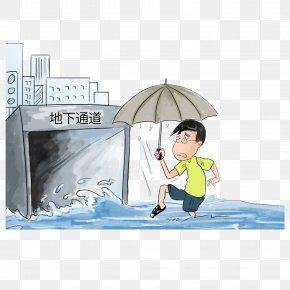 Underground Tunnel - Rain Flood Cloudburst Weather Knowledge PNG