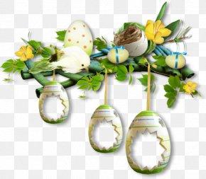 Easter Frame - Easter Egg Christmas Carnival Clip Art PNG