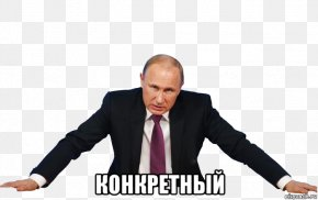 Russia - President Of Russia United States PNG