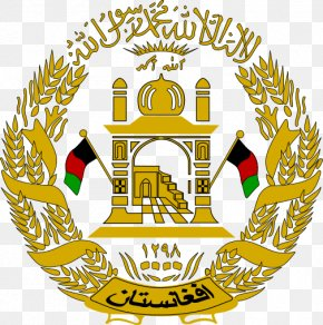 Afghanistan Flag - Geography Of Afghanistan Coat Of Arms Emblem Of Afghanistan Flag Of Afghanistan PNG