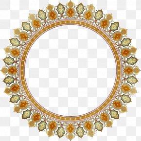 Body Jewelry Oval - Jewellery Mirror Fashion Accessory Oval Body Jewelry PNG