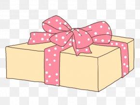 Pink Ribbon Gift Box Stock Image - Gift Box Pink PNG