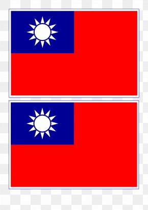 Taiwan Flag - Flag Of The Republic Of China Taiwan National Flag PNG