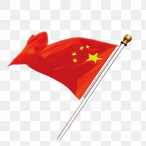Chinese Flag - Flag Of China Red Flag PNG