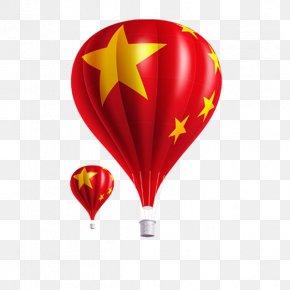 Hot Air Balloon - Flag Of China Flight Balloon PNG