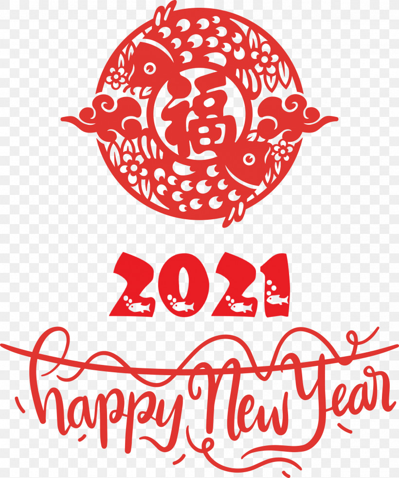 Happy Chinese New Year 2021 Chinese New Year Happy New Year, PNG, 2507x3000px, 2021 Chinese New Year, Happy Chinese New Year, Coronavirus Disease 2019, Culture, Free Download Free
