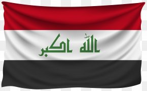 Iraq - Flag Of Iraq National Flag PNG