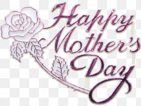 Png Hd Mothers Day Transparent Background - Mother's Day Gift Love PNG