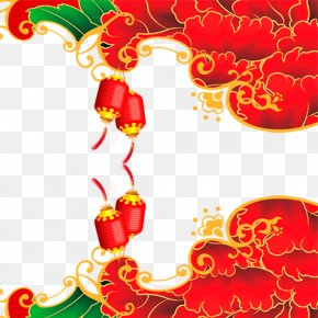 Chinese New Year Decorative Pattern Creative - Chinese New Year Public Holiday New Years Day PNG
