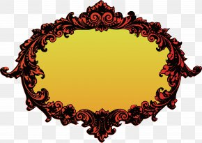Retro Palace Lace Texture - Borders And Frames Picture Frame Clip Art PNG