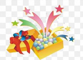 Ball Gift Box - Gift Box PNG