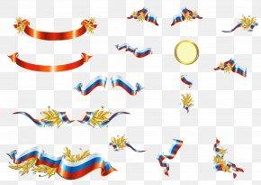 Russia - Flag Of Russia Symbol Clip Art PNG