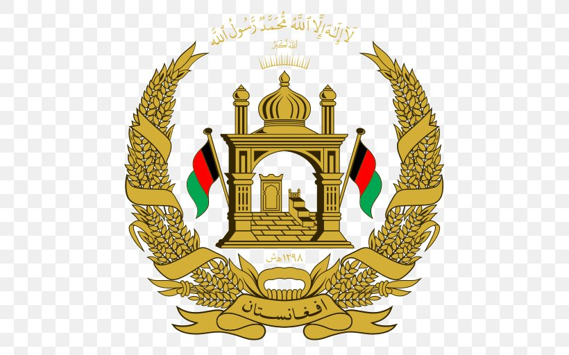 Emblem Of Afghanistan Flag Of Afghanistan National Emblem Coat Of Arms, PNG, 512x512px, Afghanistan, Coat Of Arms, Coat Of Arms Of Iraq, Commodity, Crest Download Free