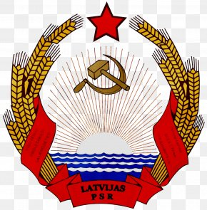 Emblem Of The Latvian Soviet Socialist Republic Republics Of The Soviet Union Coat Of Arms Of Latvia PNG