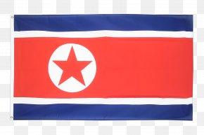 South Korea - Flag Of North Korea Korean War Flag Of South Korea PNG