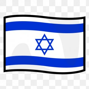 Emoji - Flag Of Israel A. Levy Dental Depot Inc. Emoji Israeli Jews PNG