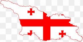 Flag - Flag Of Georgia National Flag Map PNG