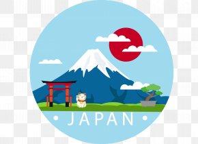 Creative Illustration Of Mount Fuji - Mount Fuji Euclidean Vector PNG