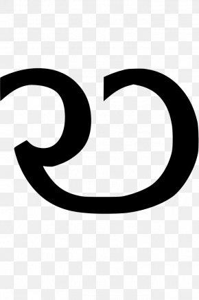 Circle - Brand Circle Logo White Clip Art PNG