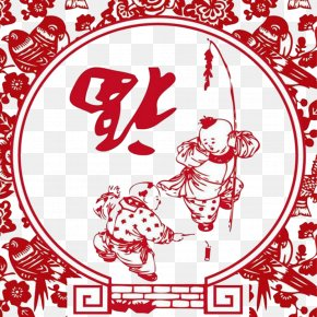 Chinese New Year Paper-cut Plate Background - China Chinese New Year Papercutting Traditional Chinese Holidays Chinese Zodiac PNG