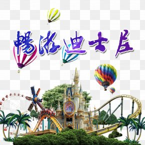 Disney Tour - Hong Kong Disneyland Shanghai Disney Resort Amusement Park Roller Coaster PNG