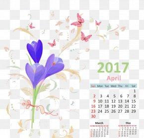 Calendar - Calendar January PNG