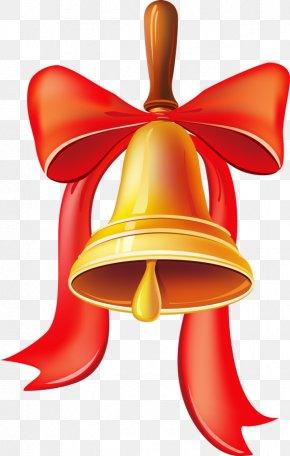 School - School Bell Last Bell Lesson PNG