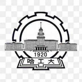 Technology - Harbin Institute Of Technology Dalian Maritime University Harbin University Of Science And Technology Changchun University Of Science And Technology PNG