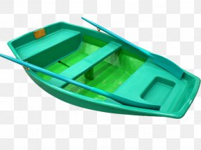 Boat - Boat Icon PNG
