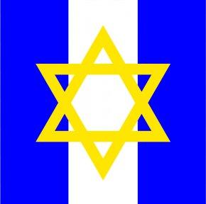 Jewish Pictures - Israel Second World War Mandatory Palestine Jewish Brigade PNG