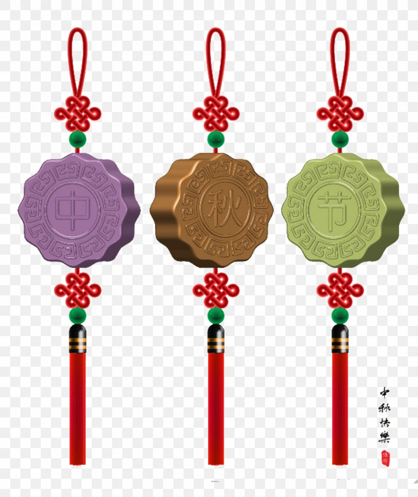 Mooncake Mid-Autumn Festival Poster, PNG, 860x1024px, Mooncake, Autumn, Chinese New Year, Chinesischer Knoten, Christmas Decoration Download Free