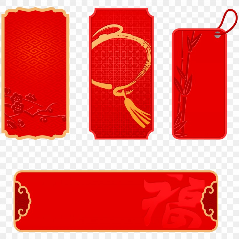 Chinese New Year Christmas Day Vector Graphics Image, PNG, 3000x3000px, Chinese New Year, Christmas Day, Festival, Handheld Device Accessory, Holiday Download Free